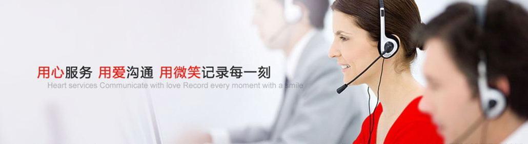 kok电子|kok电子游戏官网售后服务
