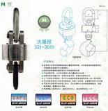 OCS-M 双传感器防磁无线kok电子|kok电子游戏官网吊钩秤