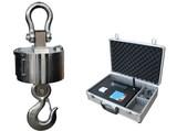 OCS-XX-9800系列无线打印吊秤可定制RS485支持MODBUS RTU