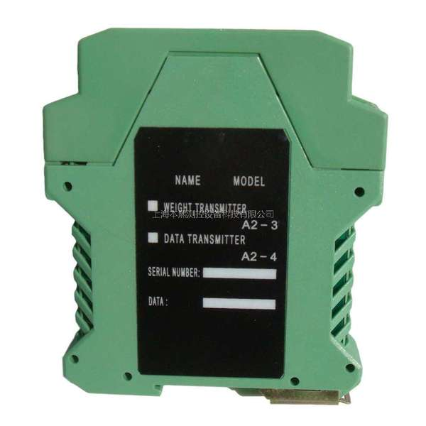 XK315A2-3型 重量变送器1.jpg