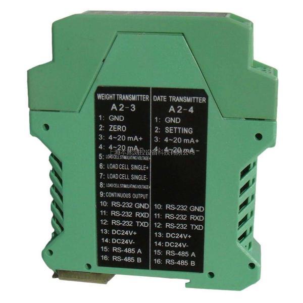 XK315A2-3型 重量变送器.jpg
